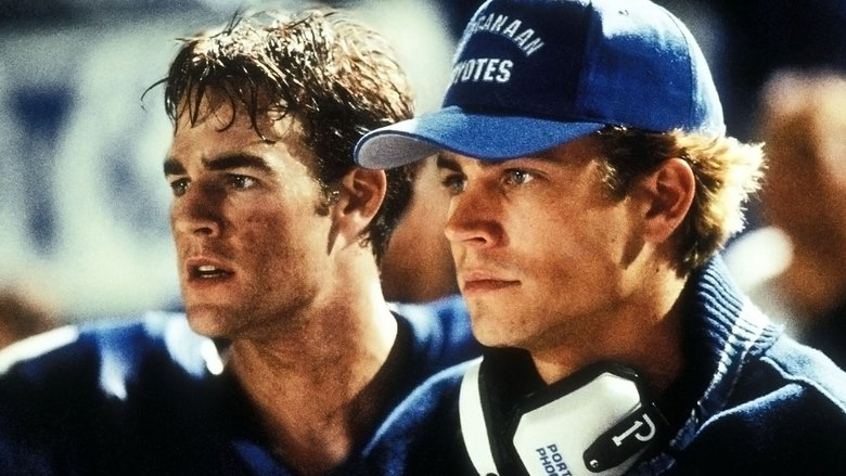 Varsity Blues, movies/tv