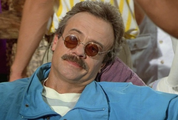 Weekend at Bernies, movies/tv, pop culture