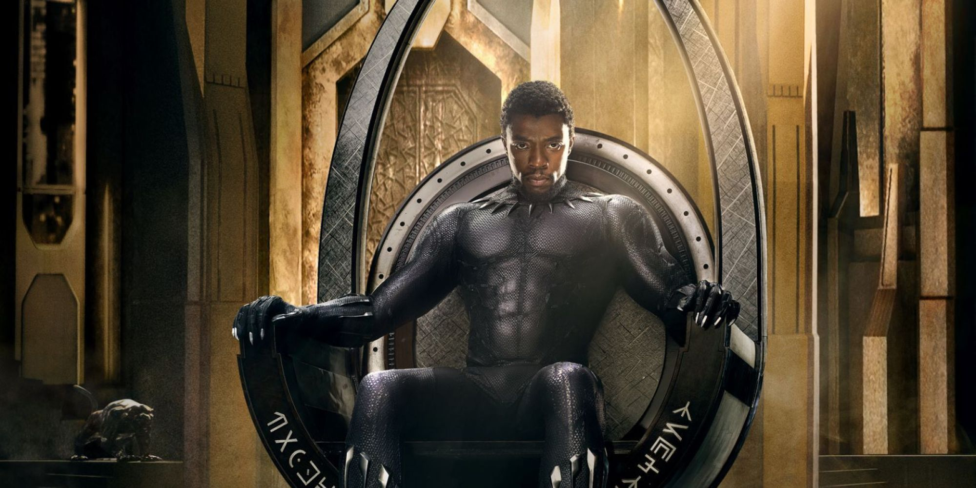 Black Panther post credits scenes, black panther, spoilers, marvel, avengers: infinity war, ending credits