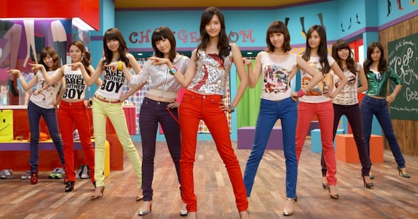 Girls' Generation's music video for their single \Gee\