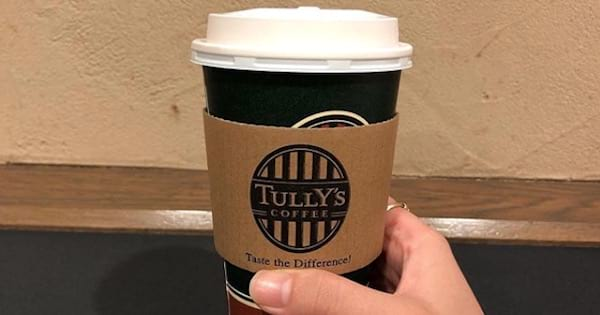 hand holding Tully's hot coffee, ranking