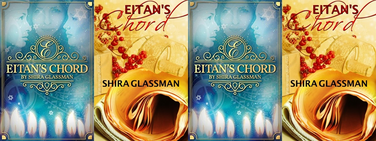 Holiday Books For Bi and Lesbian Romantics, two different covers of Eitan's Cord by Shira Glassman, books