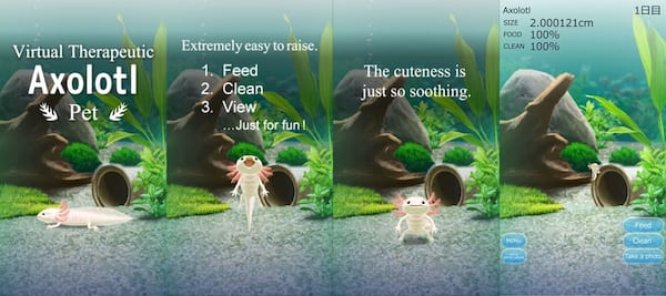 Relaxing Phone Games, four images of Virtual Therapeutic Axolotl Pet, science & tech