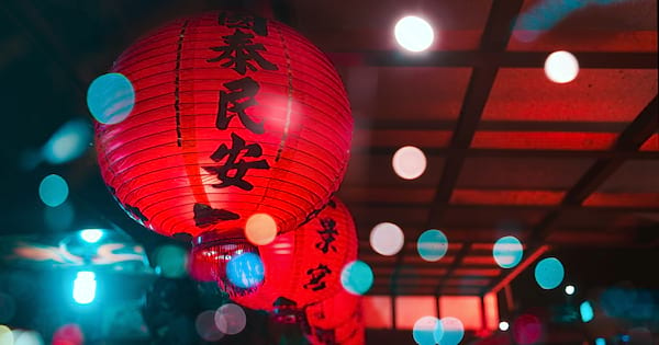 Lunar New Year Instagram Captions, photo of red Chinese lanterns taken at night, culture