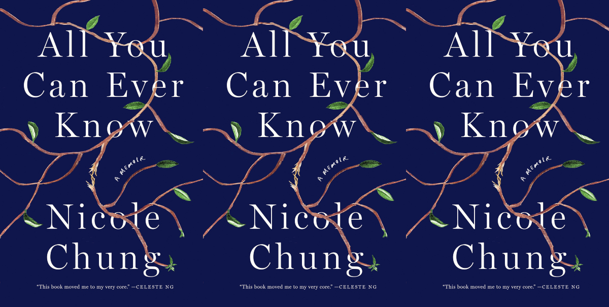 2019 memoirs, All You Can Ever Know by Nicole Chung, books
