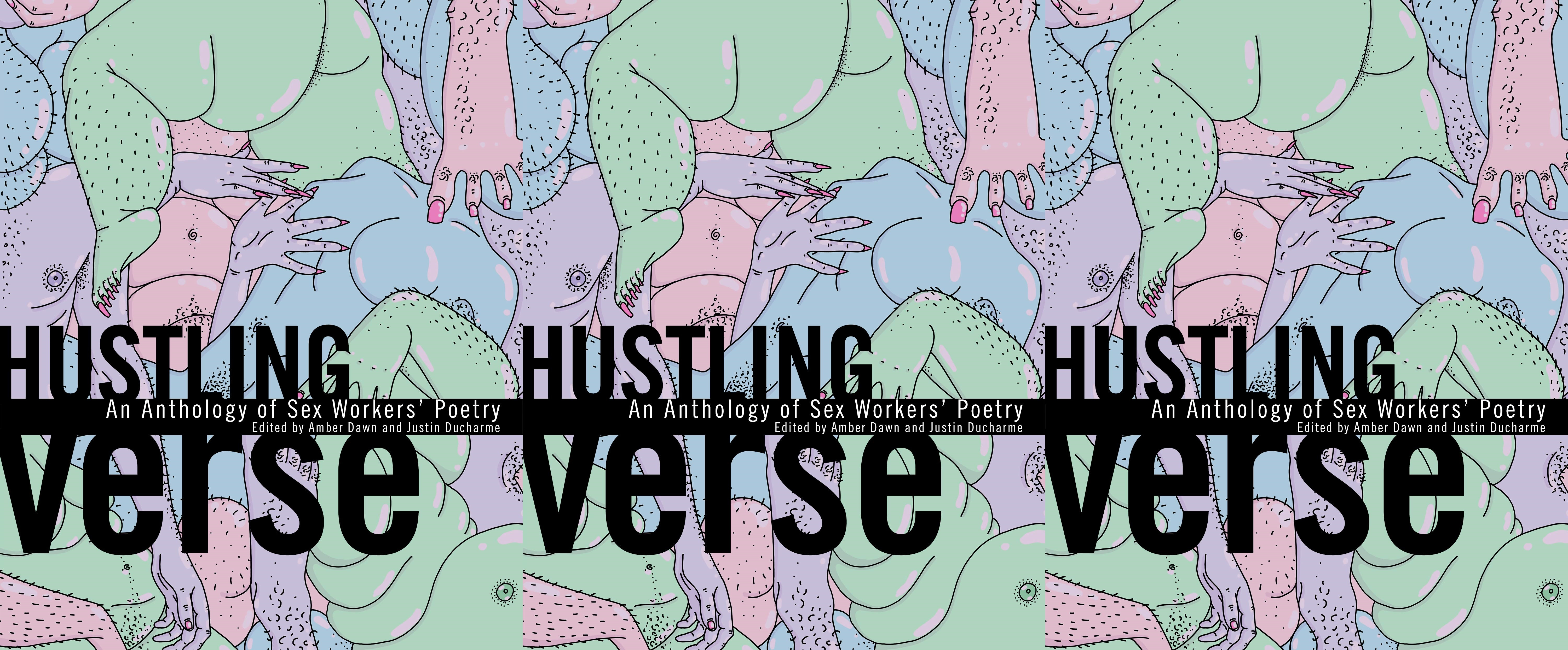 upcoming poetry collections, hustling verse, books