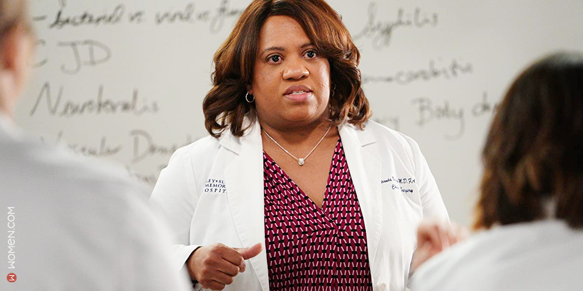 geise hero, greys, miranda bailey, bailey