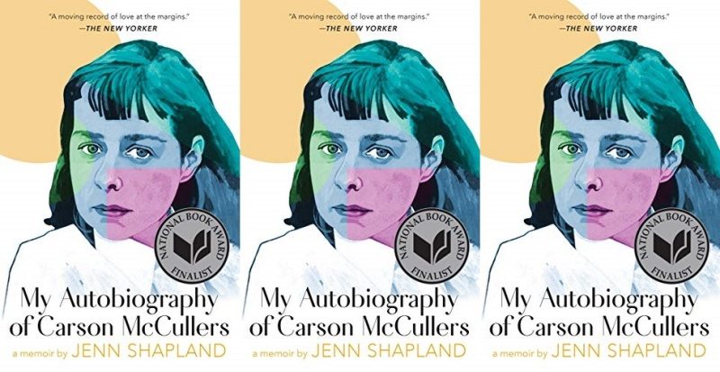 books, cover of my autobiography of carson mccullers by jenn shapland