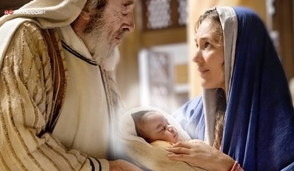 Questions About Jesus' Birth, Mary of Nazareth